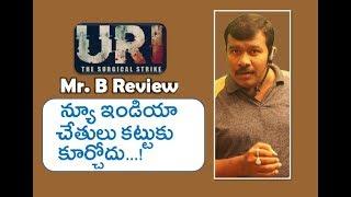 URI The Surgical Strike Movie Telugu Review   Vicky Kaushal   Yami Gautam   Mr. B