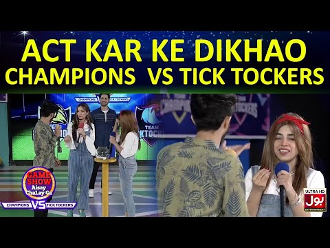 Act Kar Ke Dikhao | Game Show Aisay Chalay Ga League | TickTockers Vs Champions