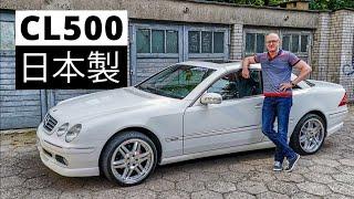Mercedes CL500 BRABUS - bieda aż piszczy