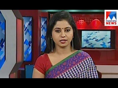 സന്ധ്യാ വാർത്ത   6 P M News   News Anchor Veena Prasad   June 14, 2017   Manorama News