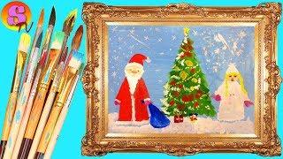 Как нарисовать НОВЫЙ ГОД! Дед Мороз, Снегурочка, новогодняя елка! Видеоурок - рисуем гуашью!