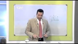 Curso Arabe Facil - Temporada 2 Clase 7
