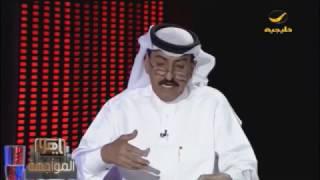 الدار ما هي بالقصايد ولا الامثال.. أجمل قصيدة للوطن من سليمان المانع