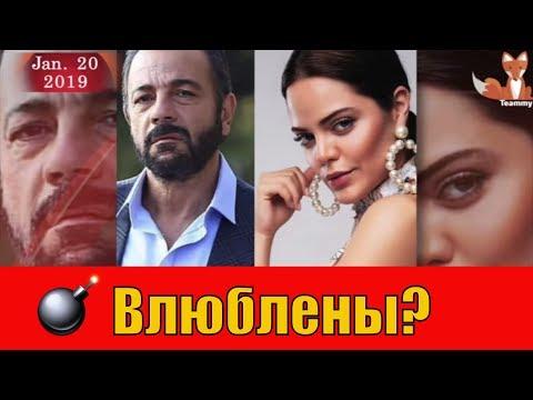 Хиляль Алтынбилек и Керем Алышык влюблены?