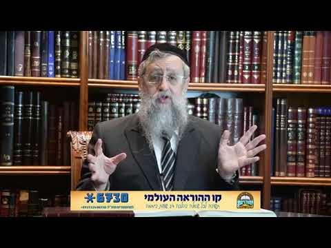 """הגאון רבי דוד יוסף שליט""""א מסביר מדוע לא ניתנה תורה לעם ישראל בשביעי של פסח"""