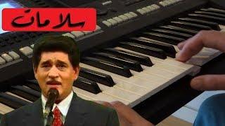 عراقي يعزف سلامات لحميد منصور روووعة