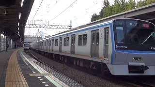 相鉄8708F 68運行 特急横浜行 鶴ヶ峰通過