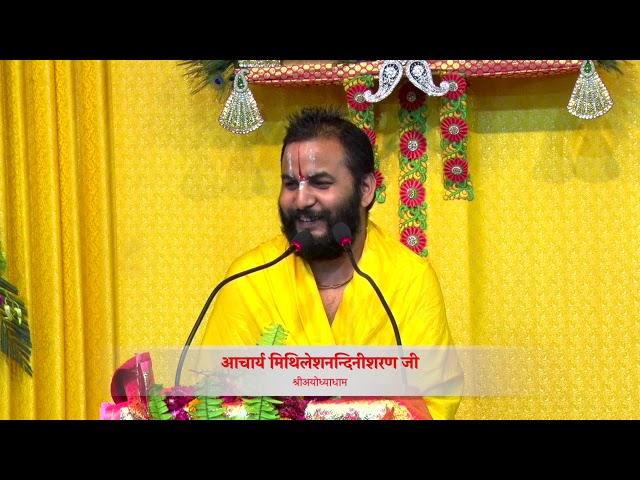 Bhagvat manglacharan-satyam param dhimahi