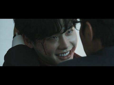 [ljsvn][engsub]-lee-jong-suk---v.i.p-1st-trailer