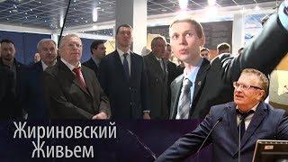 Владимир Жириновский посетил НПО им. С.А. Лавочкина