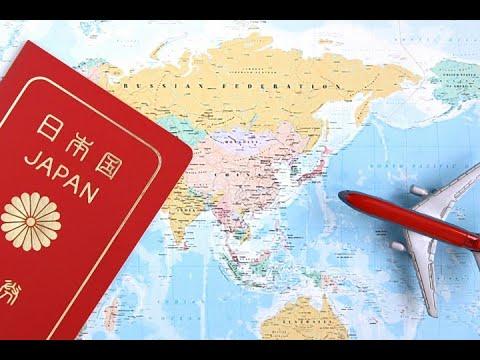 TOKYO IMMIGRATION - Change new visa