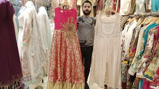 Eid Collection 2021 ||Stitched…