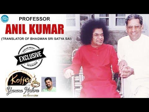 Professor Anil Kumar Exclusive Interview || Koffee With Yamuna Kishore #26 || #487
