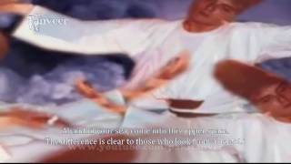 Allama Iqbal--Shaheen wa Mahi + Urdu Translation Persian Poetry by Allama Iqbal ( Eghbale Lahori)