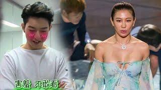 女星真空走秀宅男害羞不敢看  20150530 《中韩时尚王·箱子的秘密》 第三季