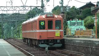 養老鉄道606系606編成(D06)ラビットカー 走行シーン集01