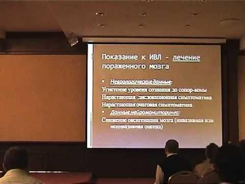 Нейрореаниматология - С. В. Царенко - Интенсивная терапия
