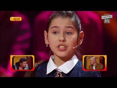 +10 000 - Бандера, Путин и сало в канцтоварах | Рассмеши Комика Дети 2018