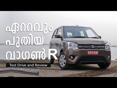 All New Wagon R Test Drive and Review Malayal