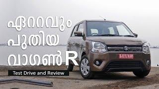 All New Wagon R Test Drive and Review Malayalam| ഏറ്റവും പുതിയ മാരുതി വാഗൺ ആർ | Vandipranthan Video