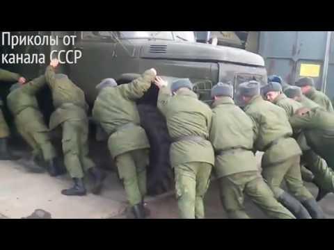 Русские Приколы - Russian Fun.