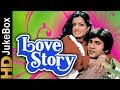 Love Story 1981   Full Video Songs Jukebox   Kumar Gaurav, Vijeyta Pandit, Rajendra Kumar