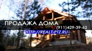 видео Аренда коттеджей в Карелии