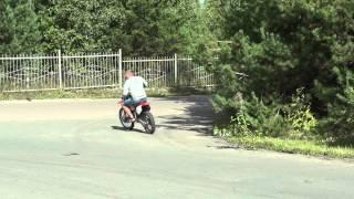 Honda CR80