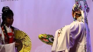 Teochew Festival 2014: 苏 六 娘 (opera excerpt 3 )