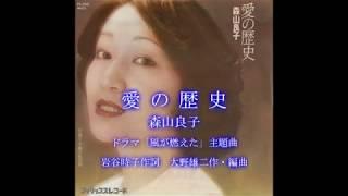 TBSの大型ドラマ「風が燃えた」の主題歌です。 伊藤博文とその妻・梅子...