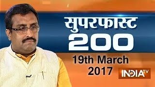 Superfast 200 | 19th March, 2017 ( Part 2 ) - India TV