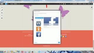 Как сделать блог на WIXe(, 2015-02-08T19:22:38.000Z)