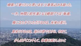女優・仲間由紀恵(36)が、フジテレビ系音楽番組「MUSIC FAI...