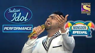 Danish न द य Megha Re Megha प एक Melodious Performance Indian Idol Season 12 Monsoon Special
