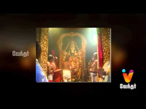 Moondravathu Kan - A Research on Tirupathi Mulavar Silai - Episode - 94: Moondravathu Kan - A Research on Tirupathi Mulavar Silai - [Ep - 94]  Moondravathu Kan is a mystery hunting show that brings out several myths about blind faith, ancient history and cultural believes. Today's show will showcase the research on Tirupathi Mulavar Silar, as it is said to be brought into earth by aliens.  Subscribe to Vendhar TV http://goo.gl/wdkOLp  Social media links Facebook: http://on.fb.me/1CYqoAg Twitter: https://twitter.com/Vendhartv Google+ :http://goo.gl/3Slvl0  Vendhar TV Official YouTube Channel is managed by Culture Machine Media Pvt ltd