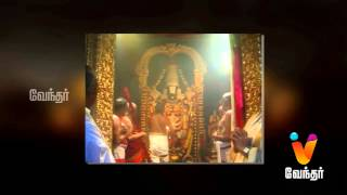 Moondravathu Kan - A Research on Tirupathi Mulavar Silai - [Ep - 94...