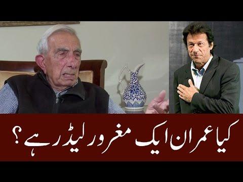 Is Imran Khan PTI Selfish?    Roadad Khan Toughts in Harf E Raaz