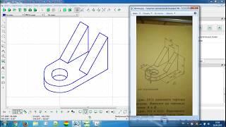 LibreCAD (Практика) 2 Урок ''Изометрия детали из первого урока''