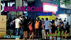 What happens at night in BRIGADE ROAD |ബാംഗ്ലൂർ |BANGALORE|NIGHT SCENE |MG ROAD |BANGALORE STORIES |