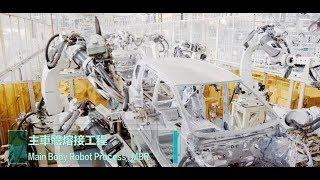 安心信賴的國產車製造 ─ 國瑞汽車造車工廠