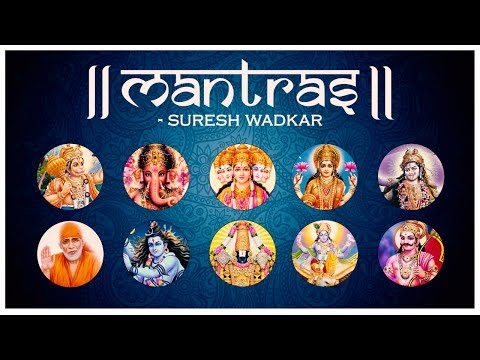 TOP 10 MOST POWERFUL MANTRAS BY SURESH WADKAR | LORD SHIVA MANTRA | GANESH MANTRA | GAYATRI MANTRA..