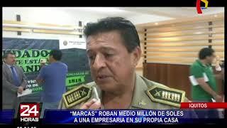 Iquitos: delincuentes roban medio millón de soles a empresaria en su propia casa