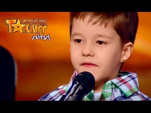 Видео: ТОП-15 самых ярких детских выступлений в шоу Украна ма талант