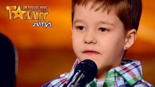 ТОП-15 самых ярких детских выступлений в шоу «Україна має талант»