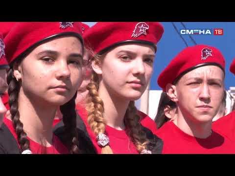 Торжественая церемония закрытия шестой смены в ВДЦ «Смена»