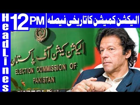 Verdict reserved on Imran's Nomination Papers for NA-53 - Headlines 12 PM - 19 June - Dunya News