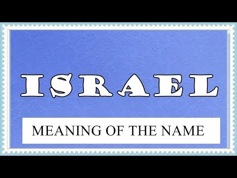 BABY NAME ISRAEL - MEANING, FUN FACTS, HOROSCOPE