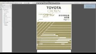 Керівництво По Експлуатації Книга Тойота Корона 13* (Gs131 )