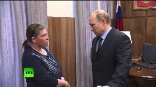 Владимир Путин в Хакасии встретился с обращавшейся к нему во время «Прямой линии» женщиной