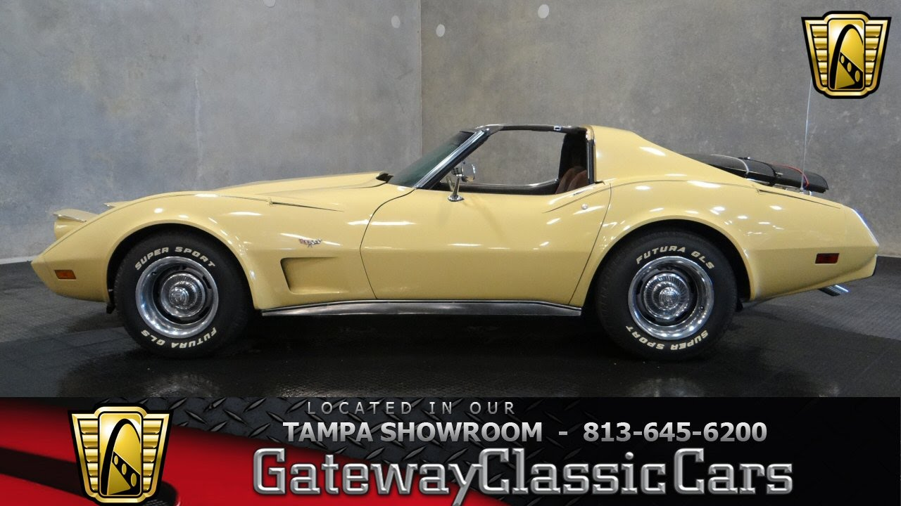 Kekurangan Corvette 1977 Harga